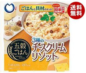 【送料無料】 丸美屋 五穀ごはん 3種のチーズクリームリゾット 220g×6個入 ※北海道・沖縄・離島は別途送料が必要。