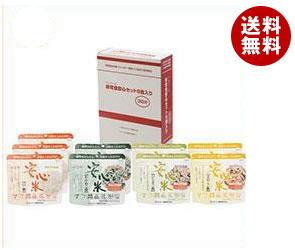 【送料無料】 アルファー食品 非常食安心セット 9食入り 900g×1箱入 ※北海道・沖縄・離島は別途送料が必要。