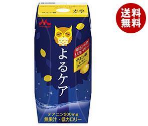 【送料無料】 森永乳業 よるケア クエン酸 レモン (プリズマ容器) 200ml紙パック×24本入 ※北海道・沖縄・離島は別途送料が必要。