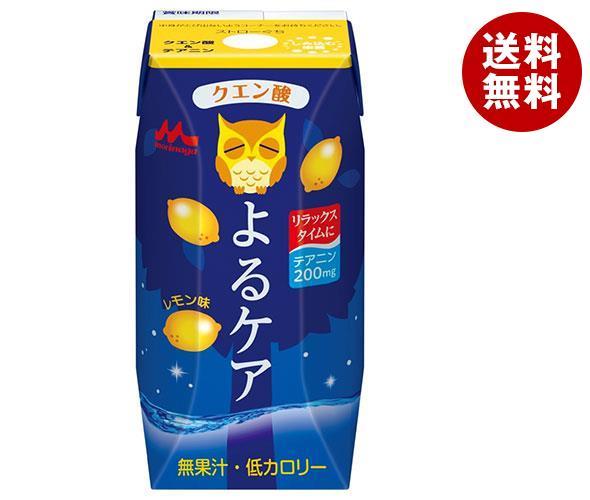 【送料無料】 森永乳業 よるケア クエン酸 レモン(プリズマ容器) 200ml紙パック×24本入 ※北海道・沖縄・離島は別途送料が必要。