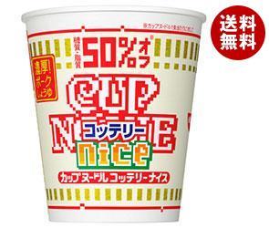 【送料無料】 日清食品 カップヌードル ナイス 濃厚! ポークしょうゆ 58g×12個入 ※北海道・沖縄・離島は別途送料が必要。