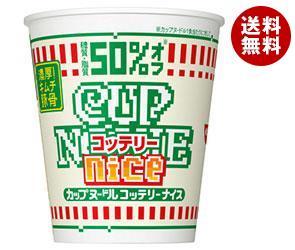 【送料無料】 日清食品 カップヌードル ナイス 濃厚! キムチ豚骨 58g×12個入 ※北海道・沖縄・離島は別途送料が必要。