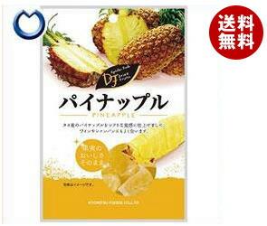 【送料無料】 共立食品 パイナップル 52g×6袋入 ※北海道・沖縄・離島は別途送料が必要。