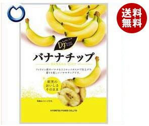 【送料無料】 共立食品 バナナチップ 58g×6袋入 ※北海道・沖縄・離島は別途送料が必要。