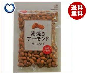 【送料無料】 共立食品 素焼きアーモンド ボリュームパック 370g×6袋入 ※北海道・沖縄・離島は別途送料が必要。