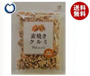 【送料無料】 共立食品 素焼きクルミ ボリュームパック 330g×6袋入 ※北海道・沖縄・離島は別途送料が必要。