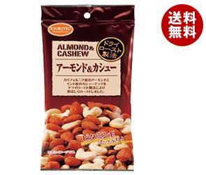 【送料無料】 共立食品 AP アーモンド&カシュー 21g×6袋入 ※北海道・沖縄・離島は別途送料が必要。