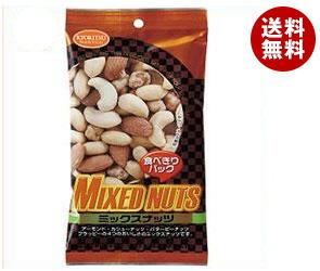 【送料無料】 共立食品 100AP ミックスナッツ 40g×6袋入 ※北海道・沖縄・離島は別途送料が必要。