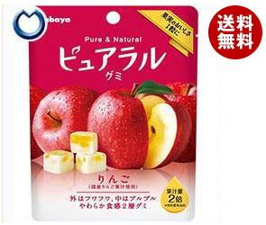【送料無料】 カバヤ ピュアラルグミ りんご 45g×8袋入 ※北海道・沖縄・離島は別途送料が必要。