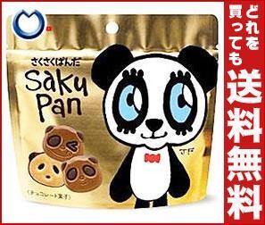 【送料無料】 カバヤ さくさくぱんだ Sakupan(サクパン) 47g×8袋入 ※北海道・沖縄・離島は別途送料が必要。
