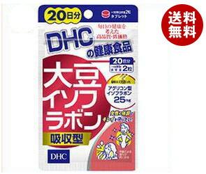 【送料無料】 DHC 大豆イソフラボン 20日分 40粒×1袋入 ※北海道・沖縄・離島は別途送料が必要。