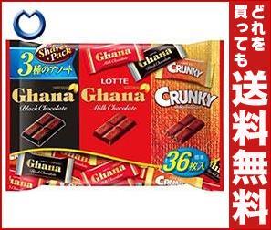 【送料無料】 ロッテ ガーナ&クランキー シェアパック 134g×20袋入 ※北海道・沖縄・離島は別途送料が必要。