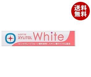 【送料無料】 ロッテ キシリトールホワイト ピンクグレープフルーツ 14粒×20個入 ※北海道・沖縄・離島は別途送料が必要。