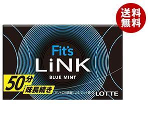 【送料無料】 ロッテ Fit's LINK ブルーミント 12枚×10個入 ※北海道・沖縄・離島は別途送料が必要。