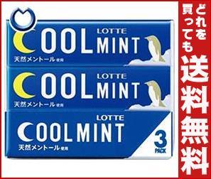 【送料無料】【2ケースセット】 ロッテ クールミントガム 3P×10個入×(2ケース) ※北海道・沖縄・離島は別途送料が必要。