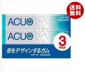 【送料無料】【2ケースセット】 ロッテ ACUO(アクオ) クリアブルーミント 3P×10個入×(2ケース) ※北海道・沖縄・離島は別途送料が必要。