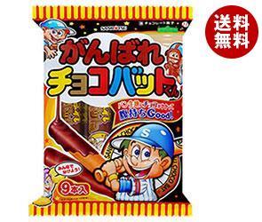 【送料無料】 三立製菓 がんばれチョコバットくん 9本×12袋入 ※北海道・沖縄・離島は別途送料が必要。