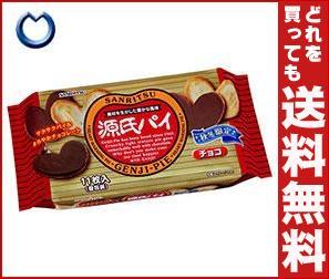 【送料無料】 三立製菓 源氏パイ チョコ 11枚×12袋入 ※北海道・沖縄・離島は別途送料が必要。