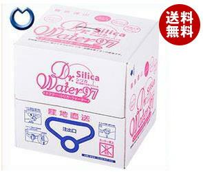 【送料無料】 ドクターシリカウォーター 12L×1箱入 ※北海道・沖縄・離島は別途送料が必要。