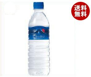 【送料無料】【2ケースセット】 富士の麗水 500mlペットボトル×24本入×(2ケース) ※北海道・沖縄・離島は別途送料が必要。