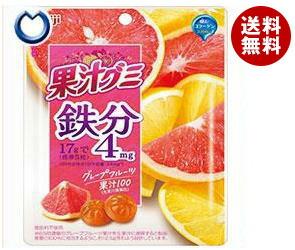 【送料無料】 明治 果汁グミ 鉄分 グレープフルーツ 68g×8袋入 ※北海道・沖縄・離島は別途送料が必要。