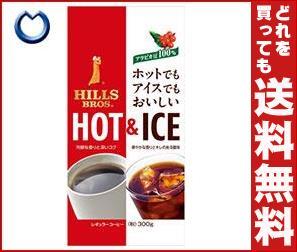 【送料無料】【2ケースセット】 日本ヒルスコーヒー ヒルス HOT&ICEがおいしいブレンド(粉) 300g袋×12(6×2)袋入×(2ケース) ※北海道・沖縄・離島は別途送料が必要。