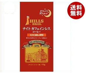 【送料無料】【2ケースセット】 日本ヒルスコーヒー ヒルス ナイトカフェインレス ・モカ100%(粉) 170g袋×12(6×2)袋入×(2ケース) ※北海道・沖縄・離島は別途送料が必要。