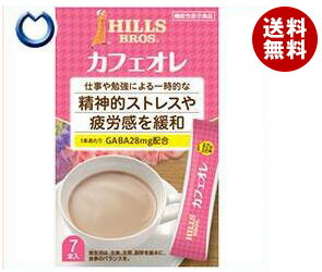 【送料無料】【2ケースセット】 日本ヒルスコーヒー ヒルス カフェオレ GABA配合 【機能性表示食品】 12g×7P×24(6×4)箱入×(2ケース) ※北海道・沖縄・離島は別途送料が必要。