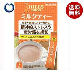 【送料無料】 日本ヒルスコーヒー ヒルス ミルクティー GABA配合 【機能性表示食品】 12g×7P×24(6×4)箱入 ※北海道・沖縄・離島は別途送料が必要。