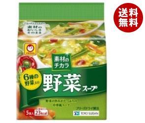 【送料無料】 東洋水産 マルちゃん 素材のチカラ 野菜スープ (6.0g×5食)×6袋入 ※北海道・沖縄・離島は別途送料が必要。