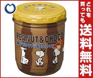 【送料無料】【2ケースセット】 アヲハタ ピーナッツ&チョコ ストライプ 160g瓶×12個入×(2ケース) ※北海道・沖縄・離島は別途送料が必要。