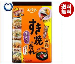 【送料無料】 エバラ食品 すき焼のたれマイルド (43g×4個)×12袋入 ※北海道・沖縄・離島は別途送料が必要。