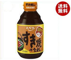 【送料無料】 エバラ食品 すき焼のたれマイルド 300ml×12本入 ※北海道・沖縄・離島は別途送料が必要。
