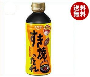 【送料無料】 エバラ食品 すき焼のたれマイルド 500ml×12本入 ※北海道・沖縄・離島は別途送料が必要。