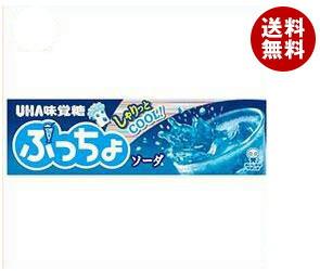 【送料無料】 UHA味覚糖 ぷっちょスティック ソーダ 10粒×10個入 ※北海道・沖縄・離島は別途送料が必要。