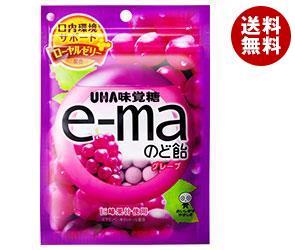 【送料無料】 UHA味覚糖 UHAピピン e-maのど飴 袋 (グレープ) 50g×6袋入 ※北海道・沖縄・離島は別途送料が必要。