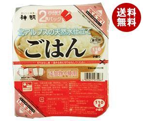 【送料無料】 神明 2食小分けパック ふんわりごはん 国内産100% (110g×2)×24個入 ※北海道・沖縄・離島は別途送料が必要。