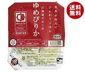 【送料無料】 ウーケ 天然水仕立て ふんわりごはん 北海道のお米 ゆめぴりか 200g×24個入 ※北海道・沖縄・離島は別途送料が必要。