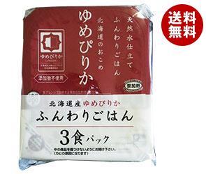 【送料無料】 ウーケ 天然水仕立て ふんわりごはん 北海道のお米 ゆめぴりか (200g×3P)×8袋入 ※北海道・沖縄・離島は別途送料が必要。