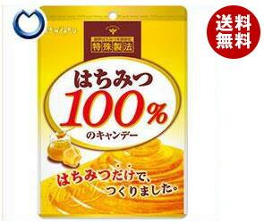【送料無料】 扇雀飴本舗 はちみつ100%のキャンデー 51g×6袋入 ※北海道・沖縄・離島は別途送料が必要。