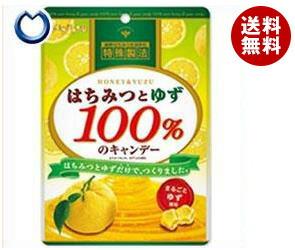 【送料無料】 扇雀飴本舗 はちみつとゆず 100%のキャンデー 51g×6袋入 ※北海道・沖縄・離島は別途送料が必要。