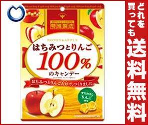 【送料無料】 扇雀飴本舗 はちみつとりんご 100%のキャンデー 50g×6袋入 ※北海道・沖縄・離島は別途送料が必要。