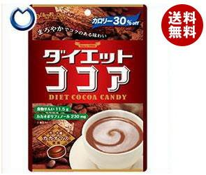 【送料無料】 扇雀飴本舗 ダイエットココア 80g×6袋入 ※北海道・沖縄・離島は別途送料が必要。
