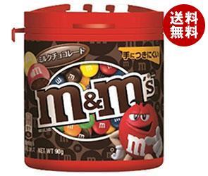 【送料無料】 マースジャパン M&M'S(エム&エムズ) ボトルミルクチョコレート 90g×4個入 ※北海道・沖縄・離島は別途送料が必要。
