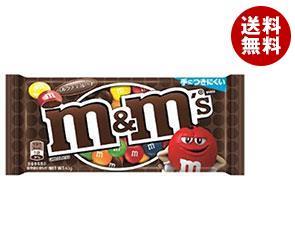 【送料無料】 マースジャパン M&M'S(エム&エムズ) ミルクチョコレートシングル 40g×12袋入 ※北海道・沖縄・離島は別途送料が必要。