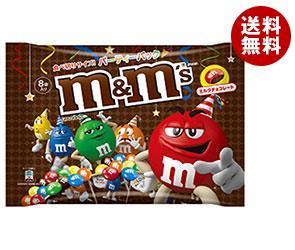 【送料無料】【2ケースセット】 マースジャパン M&M'S(エム&エムズ) パーティーパックミルク 8袋×12袋入×(2ケース) ※北海道・沖縄・離島は別途送料が必要。