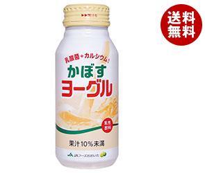 【送料無料】 JAフーズおおいた かぼすヨーグル 185gボトル缶×30本入 ※北海道・沖縄・離島は別途送料が必要。