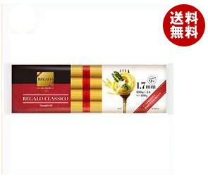 【送料無料】 日本製粉 レガーロ クラシコ スパゲッティ 1.7mm結束 400g×25袋入 ※北海道・沖縄・離島は別途送料が必要。