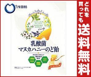 【送料無料】 浅田飴 乳酸菌 マヌカハニーのど飴 60g×6袋入 ※北海道・沖縄・離島は別途送料が必要。