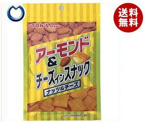 【送料無料】 東洋ナッツ食品 アーモンド&チーズインスナック 40g×12袋入 ※北海道・沖縄・離島は別途送料が必要。